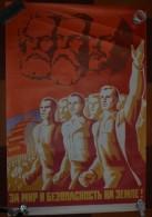 RUSSIA POSTER Lenin Marx PUBLICITY