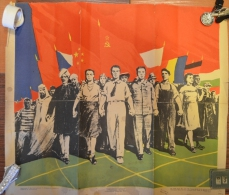 RUSSIA  POSTER friendship of the peoples and workers