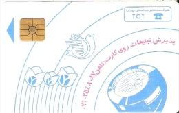 TARJETA DE IRAN DE COLOR AZUL TCT CON LETRAS ROJAS - Irán