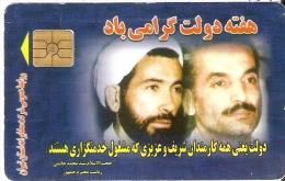 TARJETA DE IRAN DE DOS HOMBRES - Irán