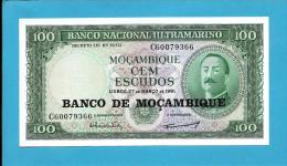 MOZAMBIQUE - 100 ESCUDOS - ND (1976 - Old Date 27.03.1961 ) - UNC - P 117 - AIRES DE ORNELAS - PORTUGAL - Mozambique
