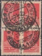 1924  Mi.245 (o) X4 - Usati