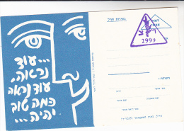 1970s ISRAEL FORCES Illus MILITARY MAIL CARD ARMY Blue Face Postal STATIONERY Postcard Cover Stamps Zahal - Israel