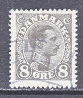 DENMARK    99    (o) - Used Stamps