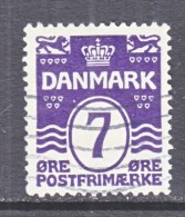 DENMARK    92   (o) - Used Stamps