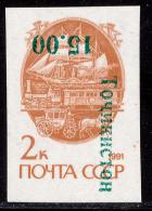 TAJIKISTAN - 1993 - Mi 12 I Bb K - INVERTED SURCHARGE - VERY RARE - MNH ** - Tajikistan