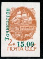TAJIKISTAN - 1993 - Mi 12 I Bb - SURCHARGE - VERY RARE - MNH ** - Tajikistan