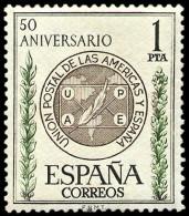 ESPAÑA SEGUNDO CENTENARIO NUEVO Nº 1462 ** 1P VERDE CASTAÑO FORJADORES - 1961-70 Neufs