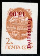 TAJIKISTAN - 1993 - Mi 12 II Be K - INVERTED SURCHARGE - VERY RARE - MNH ** - Tajikistan