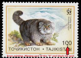TAJIKISTAN - 1996 - Mi 94r - WILD CAT VARIETY - MNH ** - Tajikistan