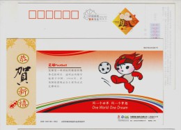 Fuwa Play Football,CN 08 CNC Shanxi Branch One World One Dream Beijing Olympic Sport Games Greeting Pre-stamped Card - Ete 2008: Pékin