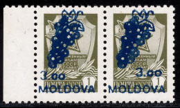 MOLDOVA - 1994 - Mi 98 I + 98 II - DISPLACEMENT SURCHARGE - MNH ** - Moldova