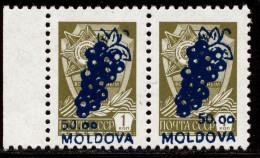 MOLDOVA - 1994 - Mi 100 I + 100 II - DISPLACEMENT SURCHARGE - MNH ** - Moldova