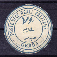 Ägypten - Interpostal Siegel Für GEDDA (Saudi-Arabien) Schönes Ungebrauchtes Stück In Blau - Arabie Saoudite