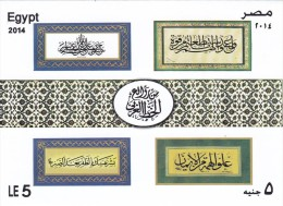Egypt New Issue 2014 ( Last Issue )-Arab Calligraphy Issued In Souvenir Sheet Only MNH - - Nuovi