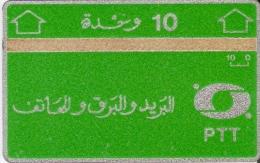 TARJETA DE ARGELIA DE 10 UNITS DE PTT (706B) NUEVA-MINT - Argelia