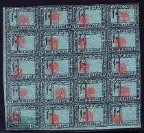 Türkei Dienstmarken - 20 Er-Block Market Fees - Droit Du Marché 10 Paras Grün Mit Originalgummi - 1858-1921 Empire Ottoman