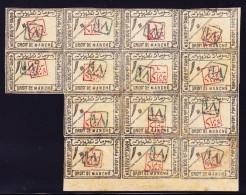 Türkei Dienstmarken - 14 Er-Block Market Fees - Droit Du Marché 10 Paras Gelb Mit Originalgummi - 1858-1921 Empire Ottoman