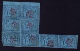 Türkei Dienstmarken - 8 Er-Block Market Fees - Droit Du Marché 10 Paras Blau Mit Originalgummi - 1858-1921 Empire Ottoman