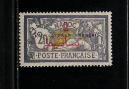 MAROC     Neuf Sans Charnière    N° 52       N**     1914/1921 - Maroc (1891-1956)