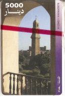 TARJETA DE IRAK DE 5000 DINARS DE UNA IGLESIA (NUEVA-MINT) - Iraq