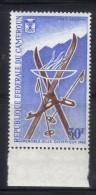 OL-E12 - CAMEROUN: JO DE GRENOBLE - N° Yvert Poste Aérienne 102  ***  MNH . Complete Set - Inverno1968: Grenoble