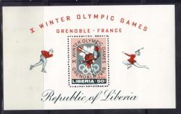 OL-E20 -  Liberia Patinage Skating Grenoble 68  ***  MNH . Complete Set - Inverno1968: Grenoble