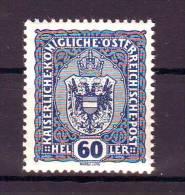 Austria/�sterreich 1916 Freimarke Wappen ANK:196 Komplett  MNH/**/Postfrisch