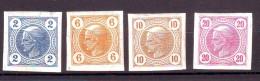 Austria/�sterreich 1899 ANK:97 - 100 Merkur Zeitungsmarken ohne Lackstreifen Komplett  MNH/**/Postfrisch