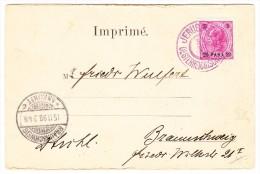 Palästina - Jerusalem 31.10.1898 Österreichische Post Violet Auf AK Berge Von Quarantinio - Palestine