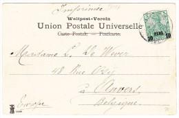 Palästina - Jaffa 26.11.1904 Deutsche Post Mit 5RPf Germania 10 Para Aufdruck Auf AK Ain Karim (St. Johann) - Palestine