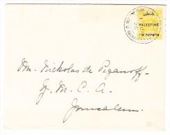 Palästina - Jerusalem 1.1.1926 Auf Ortsbrief - Palestine
