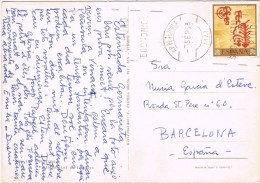13017. Postal PEÑISCOLA (Castellon) 1958. Agencia Postal A.P. Rodillo Publicitario - 1931-Aujourd'hui: II. République - ....Juan Carlos I