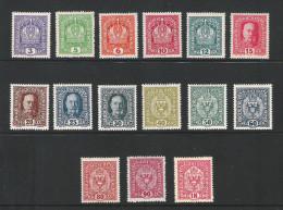 Kaiserreich 1916 Freimarken Satz ANK 185 - 199, *, **,  KW: 35�