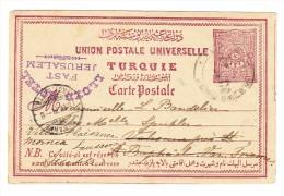 Palästina - 20 Paras Ganzsache UPU 27.3.1899 Jerusalem Mit Stempel LLOYD HOTEL Fast Jerusalem Nach F Weitergel.  CH - Palestine