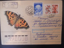 Kirghizistan Lettre De 1993 Peut  Courant - Kirghizistan