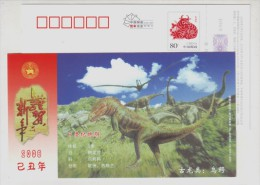 Ornithosuchus Dinosaur In Late Triassic,fossil Distributing In Scotland,CN 09 Xiangtan New Year Pre-stamped Card - Fossils