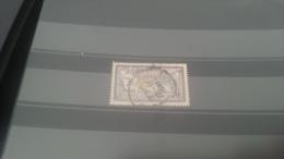 LOT 259866 TIMBRE DE FRANCE OBLITERE  N�122 VALEUR 90 EUROS DEPART A 1€