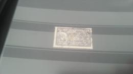 LOT 259867 TIMBRE DE FRANCE OBLITERE  N�122 VALEUR 90 EUROS DEPART A 1€