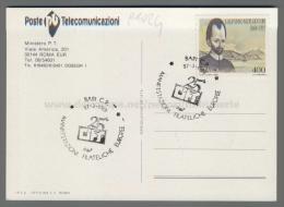 C1024 Italia Annullo 1988 BARI 25 CIFT MANIFESTAZIONI FILATELICHE EUROPEE (tur) - 6. 1946-.. Repubblica