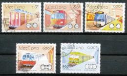 LAOS - Mi.Nr.    1342 - 1346    -  Gestempelt - Laos