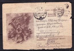 COVERS-3-03 WAR OPEN LETTER FROM FIELD POST OFFICE TO FRUNZE, KIRGIZSTAN. CENZURA.