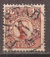 Schweden 1911/1919 - Oblitérés
