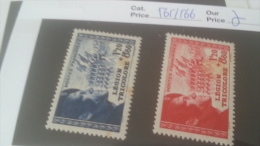LOT 259937 TIMBRE DE FRANCE NEUF* DEPART A 1€
