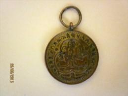 Medal Haile Selassie Coronation 1957 - Royaux / De Noblesse