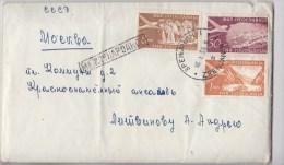 1959 Yugoslavia, Post, Air, Aviation, Aircraft - 1945-1992 Socialist Federal Republic Of Yugoslavia
