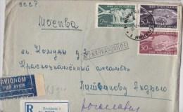 1958 Yugoslavia, Post, Air, Aviation, Aircraft - 1945-1992 Socialist Federal Republic Of Yugoslavia