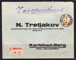 COVERS-3-32 LETTER FROM MOSCOW TO KARLOVY VARY.