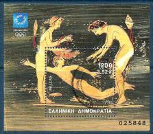 2004 GRECIA Atene Olimpiadi Fg Usato - Summer 2004: Athens