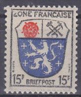 """AllBes FranzZone  7, Postfrisch **, Abart: Oberer Querstrich Von """"Z"""" Fehlt - Französische Zone"""